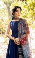 DYED EMBROIDERED FRONT (LAWN) 1 METERS  DYED EMBROIDERED BACK (LAWN) 1 METERS  DYED EMBROIDERED SLEEVES (LAWN) 0.75 METER  DIGITAL PRINTED DUPATTA (CHIFFON) 2.5 METERS  DYED TROUSER (CAMBRIC) 2.5 METERS  ACCESSORIES  EMBROIDERED NECKLINE (LAWN)  EMBROIDERED BORDERS (ORGANZA) 1 METERS