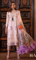 Shirt Front with Embroidery: 1.27 Meters  Shirt Back Printed: 1.15 Meters Sleeves Printed: .65 Meters 100% Pure Silk Digital Dupatta: 2.50 Meters Cotton Shalwar Printed: 2.50 Meters Embroidery for Cuff Border : 1 Meter