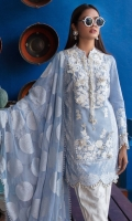 Paste Printed Dobby Shirt Front - 1.25 Meter Embroidered Center Panel on Lawn – 1 Piece Paste Printed Dobby Shirt Back – 1.25 Meter Embroidered Dobby Sleeves – 0.65 Meter Embroidered Bunches on Organza – 32 motifs Embroidered Border on Organza – 1 Meter Tulle Embroidered Dupatta – 2.5 Meter Paste Printed Dupatta Pallu Border on Organza – 80 inches Paste Printed Trouser – 2.5 Meter.