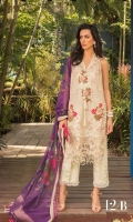 Shifli Lawn Shirt Front - 1.25 Meter Paste Printed Lawn Shirt Back - 1.25 Meter Paste Printed Lawn Sleeves - 0.65 Meter Digital Printed Khaddi Dupatta - 2.5 Meter Embroidered Bunches on Organza for Shirt - 4 Piece Printed Cotton Trouser - 2.5 Meter.
