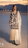 Embroidered Lawn Shirt Front Body - 0.65 Meter Embroidered Lawn Daman - 0.65 Meter Printed Lawn Shirt Back - 1.25 Meter Printed Lawn Sleeves - 0.65 Meter Embroidered Tulle Dupatta - 2.5 Meter Printed Cotton Trouser - 2.5 Meter.