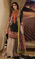 Digitally printed front on lawn: 1.25m Digitally printed back on lawn: 1.25m Digitally printed sleeves on lawn: 0.65m Embroidered neckline on organza Dyed pants: 2.5m Digitally printed Dupatta on lawn: 2.5m