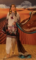 Digitally printed front on lawn: 1.25m Digitally printed back on lawn: 1.25m Digitally printed sleeves on lawn: 0.65m Dyed pants: 2.5m Printed Dupatta on chiffon (blended): 2.5m
