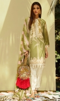 Printed front on LAWN: 1.15m Printed back on LAWN: 1.15m Printed sleeves on LAWN: 0.6m Printed Dupatta on silver chiffon: 2.4m Embroidery neckline on organza Printed cotton shalwar: 2.4m