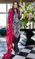 Embroidered front on lawn: 1.20m Printed back on lawn: 1.20m Printed sleeves on lawn: 0.65m Dyed pants: 2.5m Printed Dupatta on silver chiffon: 2.5m