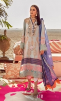 Gold Printed Shirt Front On Lawn 1.15 meters Gold Printed Shirt Back On Lawn 1.15 meters Gold Printed Sleeves On Lawn 0.65 meter Embroidered Neck On Organza Printed Dupatta On Chiffon 2.5 meters