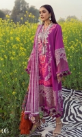 Printed Shirt Front On Lawn 1.15 meters Printed Shirt Back On Lawn 1.15 meters Printed Sleeves On Lawn 0.65 meter Embroidered Neck On Organza Embroidered Border On Organza 2 meters Printed Dupatta On Silver Chiffon 2.5 meters