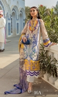 Digitally Printed Shirt Front On Lawn 1.15 meters Digitally Printed Shirt Back On Lawn 1.15 meters Digitally Printed Sleeves On Lawn 0.65 meter Printed Dupatta On Silver Chiffon 2.5 meters Embroidered Border On Lawn