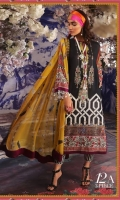 Digitally printed pure lawn front: 1.25m Digitally printed pure lawn back: 1.25m Digitally printed pure lawn sleeves: 0.65m Printed blend chiffon Dupatta: 2.5m Dyed cotton pants