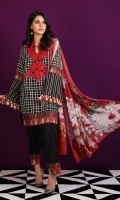 Woven front : 0.76m Woven back : 0.76m Woven sleeves : 0.75m Embroidered neck on lawn. Woven border for front and back: 0.86m Digitally Printed borders: 3m Dyed cotton pants: 2.5m Printed silver chiffon Dupatta: 2.5m Fabric Lining: 2.5m