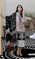 Woven front: 1.25m Woven back: 1.25m Woven sleeves: 0.75m Embroidered border: 1 m Woven border: 2.46m Dyed cotton pants: 2.5m Printed silver chiffon Dupatta: 2.5m Fabric Lining: 2.5m