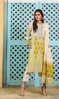 Printed front on lawn: 1.15m Printed back on lawn: 1.15m Printed sleeves on lawn: 0.65m Embroidered neck on organza Printed cotton pants: 2.5m Dyed blended zari and cotton weave dupatta: 2.5m Printed border on lawn: 1 mtr