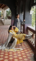 Printed front on lawn: 1.15m Printed back on lawn: 1.15m Printed sleeves on lawn: 0.65m Embroidered neckline on organza Printed cotton pants: 2.5m Printed cotton net weave dupatta: 2.5m
