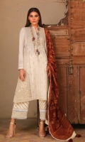 Printed front on lawn: 1.15m Printed back on lawn: 1.15m Printed sleeves on lawn: 0.65m 02-Embroidered patches on organza Printed pants: 2.5m Printed cotton net weave dupatta: 2.5m