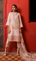 Printed front on lawn: 1.15m Printed back on lawn: 1.15m Printed sleeves on lawn: 0.65m Embroidered patch on organza Printed pants: 2.5m Printed blended zari and cotton weave dupatta: 2.5m