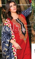 sana-samia-embroidered-lawn-volume-i-2016-1