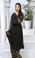 Embroidered Net Shirt Front – 1.25 yards Embroidered Net Shirt Back – 1.25 yards Embroidered Daman and Sleeves Patti – 3.25 yards Embroidered Front Patti – 4 yards Organza Zari Dupatta – 2.5 yards Jamawar Trouser – 2.5 yards