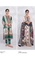 Flora  Dyed Embroidered Self Jacquard Shirt Front Dyed Self Jacquard Shirt Back & Sleeves Embroidered Blended Satin Patti Embroidered Blended Satin Border Embroidered Neckline Digital Printed Broche Jacquard Dupatta Dyed Cotton Trousers  Shy Green  Digital Printed Textured Lawn Shirt Dyed Cotton Trousers