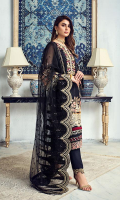 Embroidered Organza for front: 1 Yard  Embroidered organza for back: 1 Yard  Embroidered Organza for sleeves: 0.75 Yard  Embroidered Net Dupatta: 2.75 yard  Embroidered Organza for Front and Back border: 2 yard  Embroidered Organza border for sleeves: 1 Yard  Embroidered Organza border for Trouser: 1 Yard  Dyed Raw silk for Trouser: 2.5 yard
