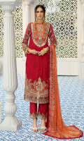 Embroidered chiffon for front: 1 yard Embroidered organza with stones & mirror embellishment for front neck patch: 1 pc Embroidered organza border for front: 1 pc Embroidered border for front, sleeves & trouser: 2.75 yards Dyed plain chiffon for back: 1 yard Embroidered organza motif for back patch: 1pc Embroidered chiffon for sleeves: 0.75 yard Embroidered organza border with mirror embellishment for sleeves: 1 yard Embroidered chiffon for dupatta: 2.75 yards Dyed raw silk for trousers:2.50 yards