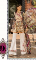 Front: Digital printed lawn Back: Digital printed lawn Sleeves: Digital printed lawn Pants: Printed Cambric Dupatta: Digital Printed tissue silk Embroideries:Nackline Patti Motif patch (2)