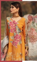 -PRINTED EMBROIDERED FRONT LAWN 1.25 METER  -PRINTED BACK LAWN 1.25 METER -PRINTED SLEEVES LAWN 0.67 METER  -DOBBY TROUSER 2.5 METER -PRINTED SLUG ORGANZA DUPATTA1 PC  -EMBROIDERED DUPATTA MOTIF 4 PCS -FRONT DAMAN MOTIF 1 PCS I  -FRONT JACQUARD BORDER 30 INCHES -TROUSER SCHIFFLY BORDER 1 METER