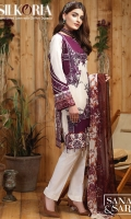 Shirt : Printed Embroidered Lawn.  Dupatta : Printed Chiffon Dupatta Trouser : Plain Dyed Lawn.