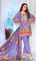 4 PCS Printed Ladies Suit (100% Cotton Fabric) 3 Meters Shirt + sleeves 2.5 Meter Dupatta 2.5 Meter Trouser Shirt: Lawn Dupatta: Lawn Trouser: Lawn