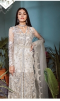 Shirt Fabric: Net Dupatta Fabric: Net *Front Embroidered Neckline - Two Piece *Two Front Body Patches - 0.381 Meters *Embroidered Sleeves - 0.65 Meters  *Embroidered Extra Patch - 0.9144 Meters *Cotton Silk Dyed Slip - 0.9 Meters *Silk Dyed Trousers - 2.50 Meters *Embroidered Heat Set Dupatta - 2.50 Meters
