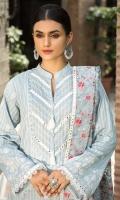 Shirt Front 1.20 Mtr,  Shirt Back 1.20 Mtr,  Sleeves 0.65 Mtr,  Trouser 2.50 Mtr,  Organza Jacquard Embroidered Dupatta,  Embroidered Trouser Patches 2 QTY,  Trouser Border Embroidered 60