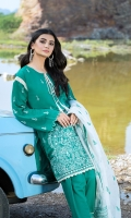 Dupatta:    Contrast Lawn Strip, 2.5 Meters Shirt Front:   1.15 Meter, Embroidered Shirt Back:    1.75 Meter    Trouser:          2.5 Meters
