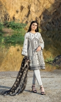 Dupatta:    Contrast Poly Net, 2.5 Meters Shirt Front:   1.15 Meter, Embroidered Shirt Back:    1.75 Meter    Trouser:          2.5 Meters