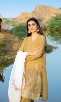 Dupatta:    Lawn Stripe Embroidered, 2.5 Meters Shirt Front:   1.25 Meter, Embroidered Shirt Back:    1.75 Meter Trouser:          2.5 Meters