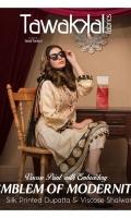 - Unstitched Viscose Print & Embroidered Shirts  - Splendid Silk Print Dupattas   - Plain Dyed Viscose Shalwars