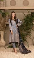 - Unstitched Broshia Lawn Colour Shirts  - Splendid Contrast Broshia Dupattas  - Plain Dyed Shalwar