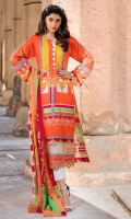 Digital Printed Lawn Front 1.14 M Digital Printed Lawn Back 1.14 M Embroidered Front Daman Patch 1 M Digital Printed Lawn Sleeves 0.67 M Sleeves Embroidered Patch 1 M Digital Printed Crinkle Chiffon Dupatta 2.5 M Dyed Cotton Trouser 2.5 M