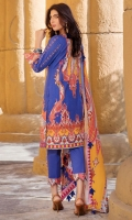 Digital Printed Lawn Front 1.14 M Digital Printed Lawn Back 1.14 M Neckline Embroidered Patch 1 Pc Embroidered Front Daman Patch 1 M Digital Printed Lawn Sleeves 0.67 M Digital Printed Voile Dupatta 2.5 M Dyed Cotton Trouser 2.5 M