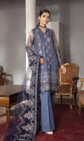 EMBROIDERED NET FRONT 36 INCHES EMBROIDERED NET BACK 36 INCHES SLEEVES 20 INCHES EMBROIDERED NET DUPATTA 2.65 YARDS EMBROIDERED NECK LINE PATTI 1 YARD RAWSILK TROUSER 2.5 YARDS