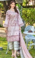 Digital Print Embroidered Front: 1.25 Meters Digital Print Back & Sleeves: 1.95 Meters Digital Print Lawn Voile Dupatta: 2.50 Meters Dyed Cambric Trouser: 2.50 Meters
