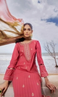 2.5 Meters Dyed Doria Lawn Shirt with Embroidered Front, 2.5 Meters Digital Printed Chiffon Dupatta, 2 Meters Dyed Cambric Bottom.