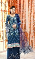"""Digital Printed Embroidered Dobby Lawn Shirt Front 1.20 yards Digital Printed Dobby Lawn Shirt Back & Sleeve 1.90 yards Dyed Embroidered Net Dupatta 2.75 yards Dyed Cambric Trouser 2.65 yards Embroidered Border on Tissue – 30"""" 01 piece Embroidered Dupatta Pallu on Tissue – 84"""" 01 piece"""