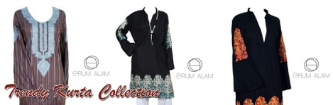 Erum Alam Collection