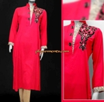 readymade-latest-eid-collection-2013