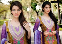amna-ismail-lawn-2014-6