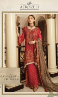 Embroidered Front: 1 Yard  Embroidered Back: 1 Yard  Embroidered Dupatta: 2.5 Yards  Embroidered Sleeves: 0.75 Yards  Embroidered Trouser: 2.5 Yards  Raw Silk Trouser: 2.5 Yards