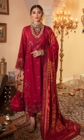 Front: (1 meter) embroidered lawn Back: (1.25 yard) embroidered lawn Front/Back border: (2 meter) embroidered organza. Sleeves: (0.75 meter) embroidered lawn Sleeves border: (1 meter) embroidered organza Trouser: (2.5 meter) cotton. Dupatta: (2.5 meter) cotton net. Dupatta border: (8 meter) embroidered organza