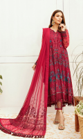 Front: 1 meter crinkle chiffon embroided  Back:  1 meter crinkle chiffon embroided  Sleeves: 0.75 meter crinkle chiffon embroided  Front/Back border: 2 meter organza embroided (2 options)  Sleeves border: 1 meter organza embroided  Dupatta: 2.75 meter crinkle chiffon embroided  Dupatta border: 2.5 meter organza embroided  Trouser patch: 1 meter organza embroided  Trouser: 2.5 meter grip