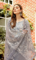 Front: 1 meter crinkle chiffon embroided  Back: 1 meter crinkle chiffon plain  Sleeves: 0.75 meter crinkle chiffon embroided  Front/Back border: 2 meter organza embroided  Sleeves border: 1 meter organza embroided  Dupatta: 2 meter net embroided  Dupatta border: net embroided (2 sides)z  Trouser: 2.5 meter grip
