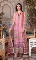 FRONT: 1 Meter Net - Embroided  BACK: 1 Meter Net - Embroided  SLEEVES: 0.75 Meter Net - Embroided  FRONT/ BACK BORDER:  OPTION 1: 2 Meter Organza - Embroided  OPTION 2: 2 Meter Organza - Embroided  FRONT/ BACK/ SLEEVES BORDER: 3 Meter Organza - Embroided  SLEEVES BORDER: 1 Meter Organza - Embroided  DUPATTA: 2 Meter Net  DUPATTA BORDER TWO SIDED: 1.25 Meter Net - Embroided  TROUSER: 2.5 Meter Raw Silk