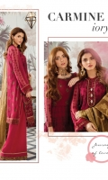 Embroidered chiffon for front: 1 yard Embroidered chiffon for back: 1 yard Embroidered chiffon for sleeves: 0.75 yard Embroidered organza border for sleeves: 1 yard Embroidered border patch for front & back: 2 yard Organza dupatta: 2.75 yard Embroidered patch for trousers: 2 yard Embroidered chiffon for front neck patch: 1 yard Trousers: 2.5 yards